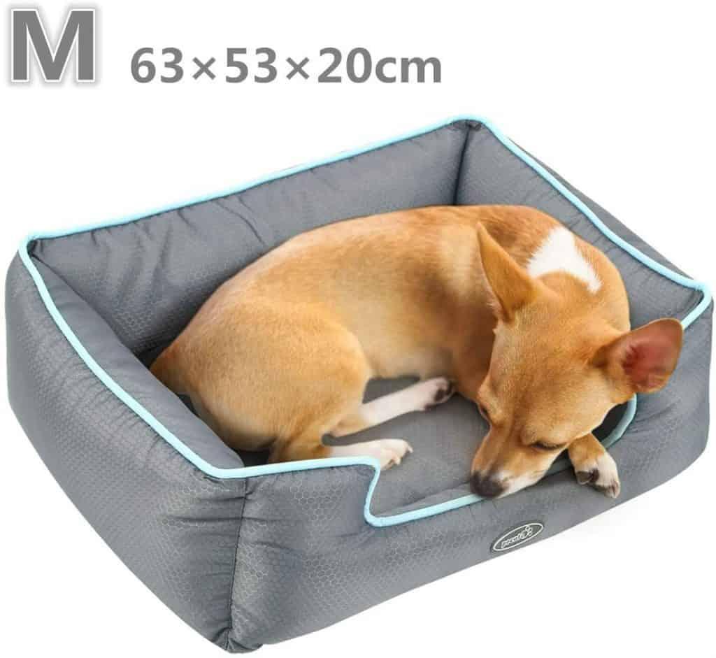 Pecute Water Resistant Pet Bed